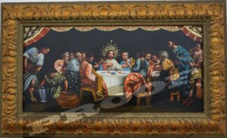 last-supper-2016-21×24